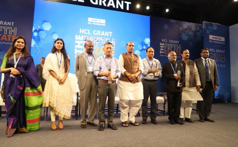 Home Minister Shri Rajnath Singh speech at HCL Grant 2018