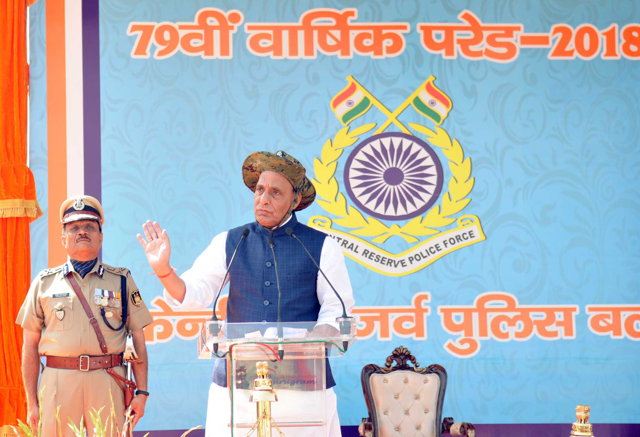 The Union Home Minister, Shri Rajnath Singh addressing at the CRPF's 79th Raising Day Parade function, in Gurugram, Haryana on March 24, 2018.