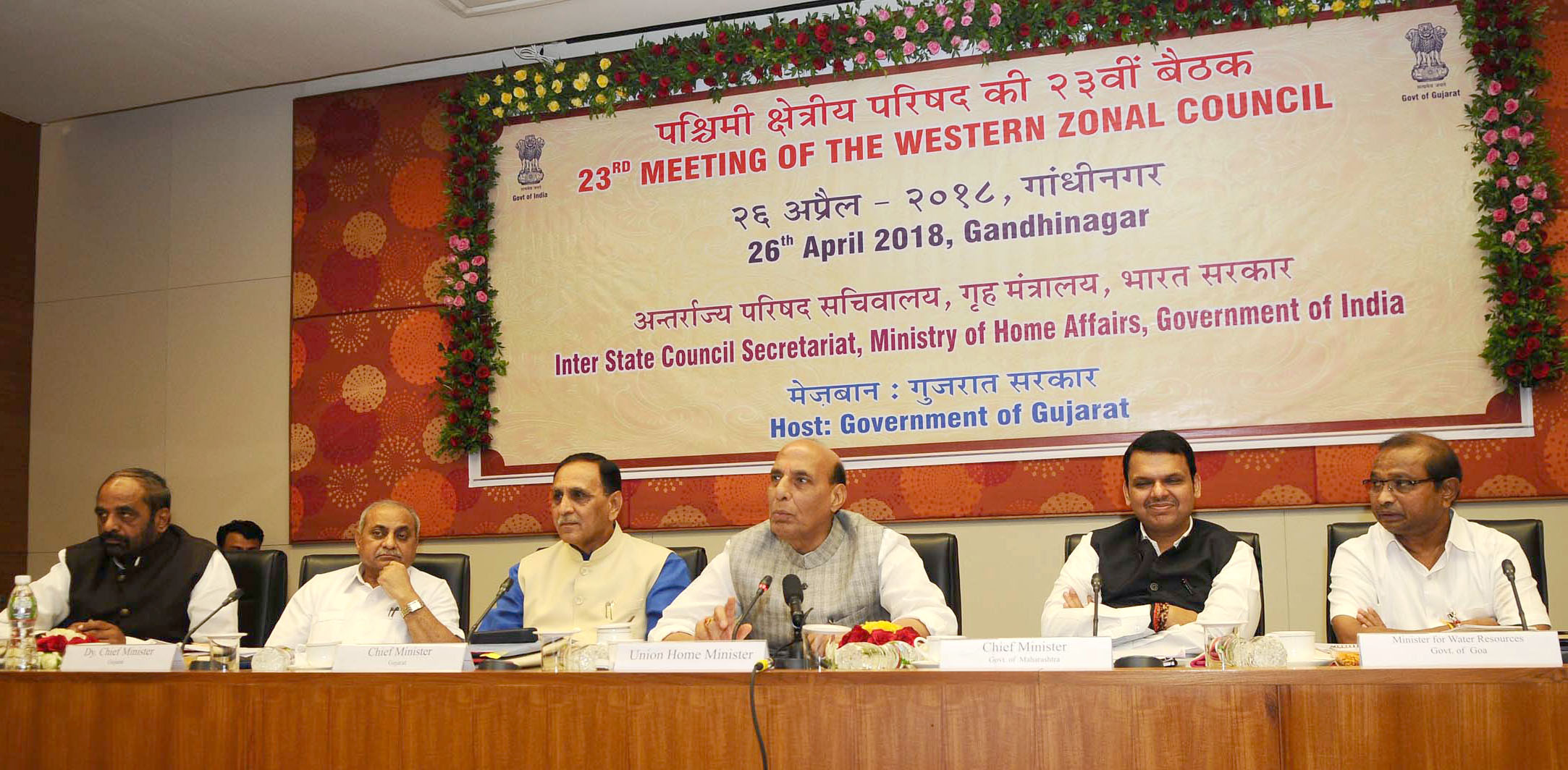 The Union Home Minister, Shri Rajnath Singh chairing the 23rd meeting of the Western Zonal Council, at Gandhinagar, Gujarat on April 26, 2018. The Chief Minister of Gujarat, Shri Vijay Rupani, the Chief Minister of Maharashtra, Shri Devendra Fadnavis, the Minister of State for Home Affairs, Shri Hansraj Gangaram Ahir and the Deputy Chief Minister of Gujarat, Shri Nitinbhai Patel are also seen.