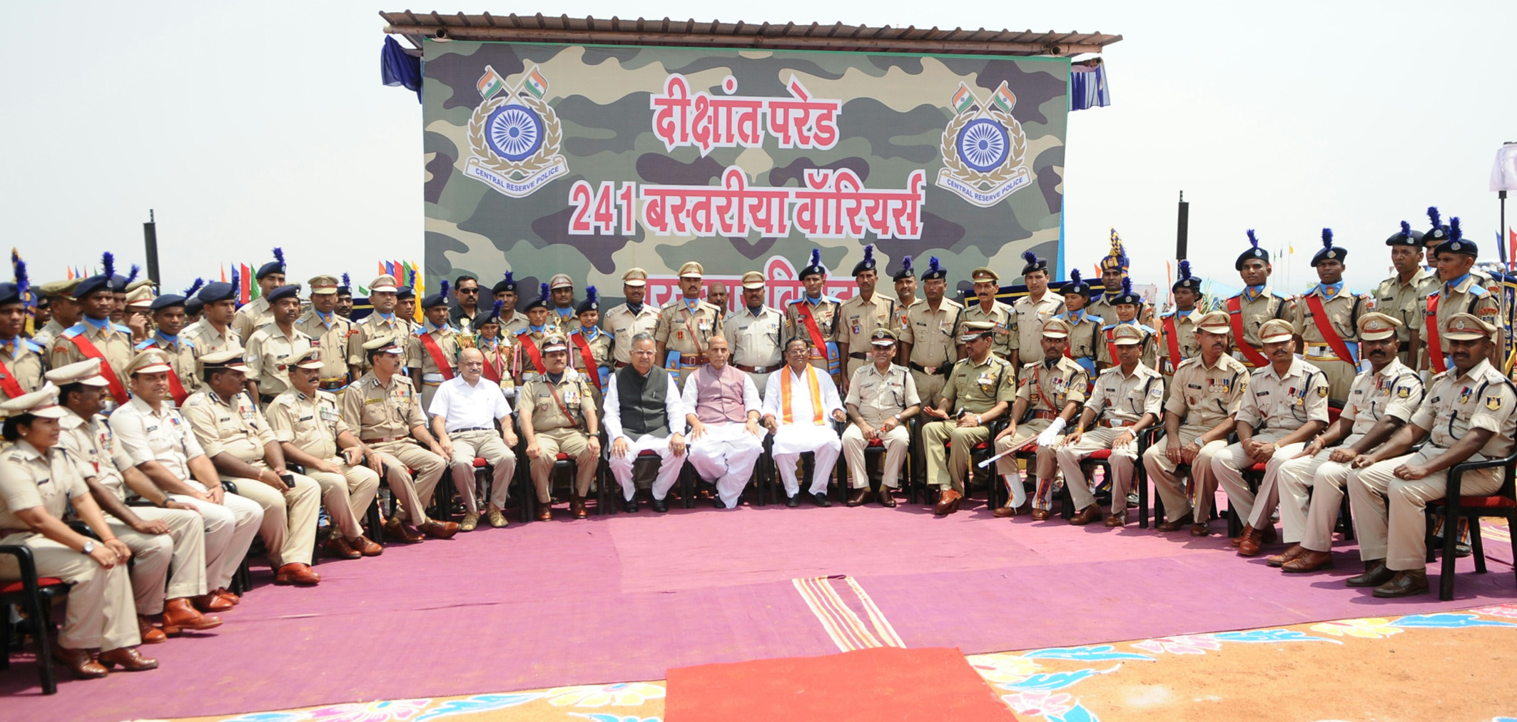 The Union Home Minister, Shri Rajnath Singh in a group photograph, during the Passing Out Parade of the 'Bastariya Battalion' of CRPF, in Ambikapur, in Chhattisgarh on May 21, 2018.