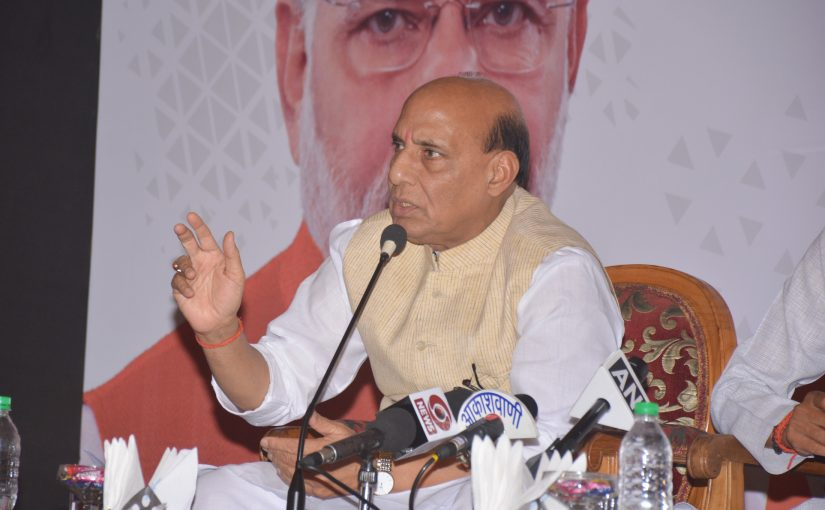 """""""We see a renewed hope and belief in international community regarding India's economic growth"""": Home Minister Shri Rajnath Singh"""