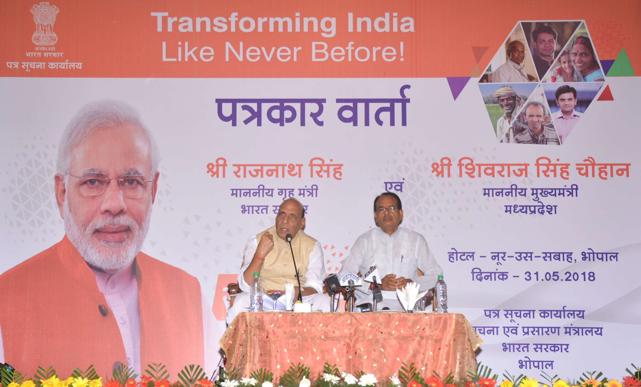 The Union Home Minister, Shri Rajnath Singh addressing a press conference, in Bhopal, Madhya Pradesh on May 31, 2018.  	The Chief Minister of Madhya Pradesh, Shri Shivraj Singh Chauhan is also seen.