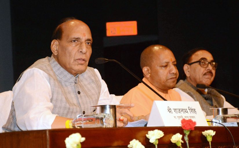 Union Government during the last 48 months has achieved many wonderful successes: Home Minister Shri Rajnath Singh