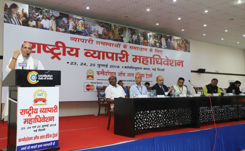 Union Home Minister Shri Rajnath Singh inaugurates National Traders' Conclave