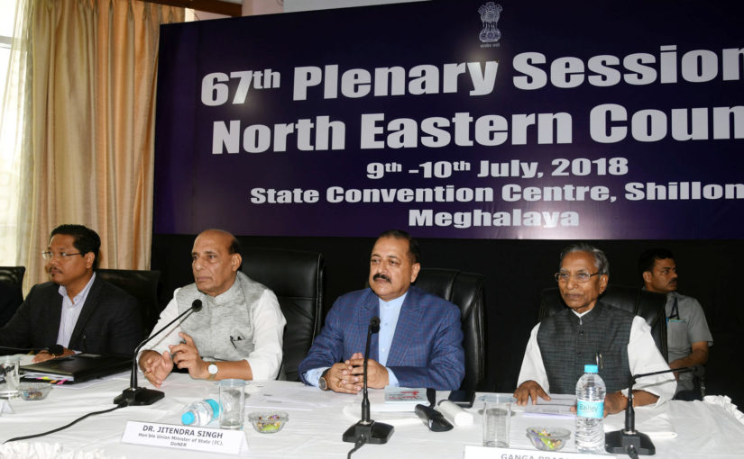 The dream of 'New India' will be realised with the vision of a 'New North East': HM Shri Rajnath Singh