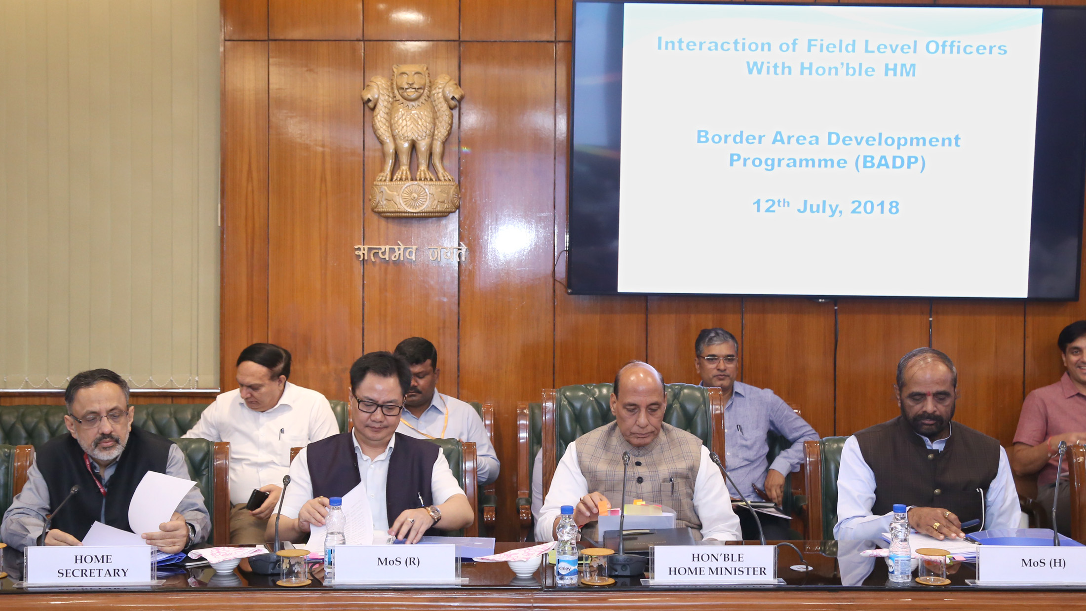 The Union Home Minister, Shri Rajnath Singh chairing an Interaction with the Field Level Officers to review the Border Area Development Programme (BADP), in New Delhi on July 12, 2018. The Ministers of State for Home Affairs, Shri Hansraj Gangaram Ahir and Shri Kiren Rijiju and the Union Home Secretary, Shri Rajiv Gauba are also seen.