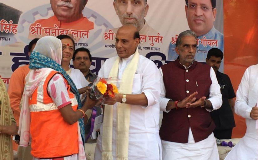 'स्वच्छता ही सेवा है अभियान' के तहत फ़रीदाबाद में आयोजित एक कार्यक्रम में सफ़ाई कर्मियों को सम्मानित करते हुए गृह मंत्री श्री राजनाथ सिंह |