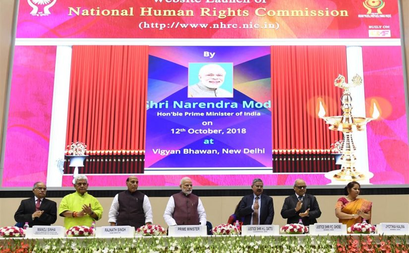 Home Minister Shri Rajnath Singh address Silver Jubilee Foundation Day Function of NHRC