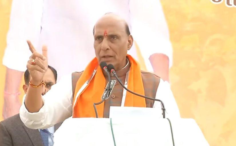 भाजपा कार्यकर्ता अपनी शक्ति पहचाने : श्री राजनाथ सिंह शक्ति केंद्र सम्मेलन, ब्यावर, राजस्थान
