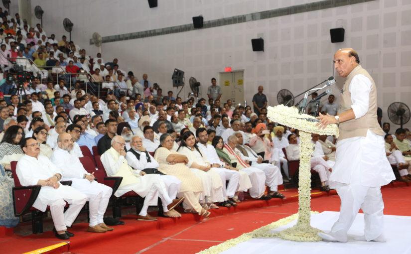 RM Shri Rajnath Singh attends condolence meet in remembrance of Shri Arun Jaitley