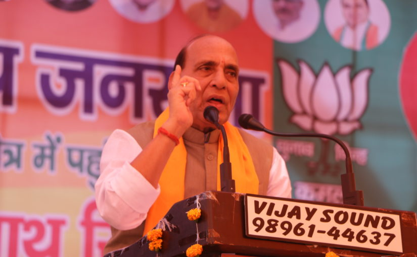 RM Shri Rajnath Singh addressing public meeting in Assandh (Haryana) 13.10.2019
