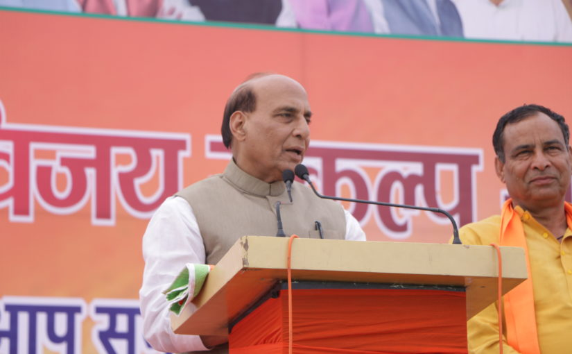 RM Shri Rajnath Singh addressing public meeting in Rai (Haryana) 13.10.2019