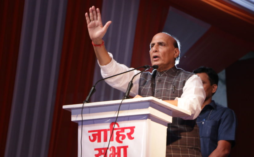 RM Shri Rajnath Singh addressing public meeting in Charkop (Maharashtra) 14.10.2019