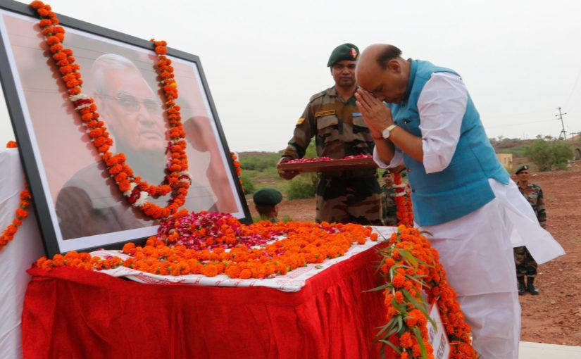रक्षा मंत्री श्री राजनाथ सिंह ने पोखरण का दौरा किया और पूर्व प्रधानमंत्री अटल बिहारी वाजपेयी की पहली पुण्यतिथि पर श्रद्धांजलि अर्पित कीं