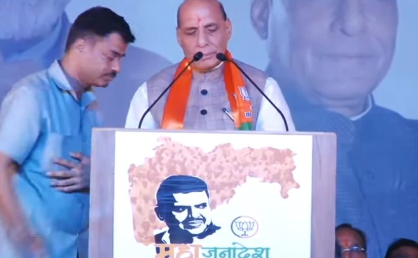 "Shri Rajnath Singh's address at the launch of ""Maha Janadesh Yatra"" from Amravati"