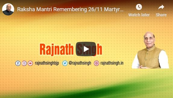 Raksha Mantri Remembering 26/11 Martyrs in Mumbai