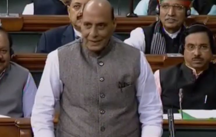 Raksha Mantri Shri Rajnath Singh reply on Border Security in Rajya Sabha on 04 Dec 2019