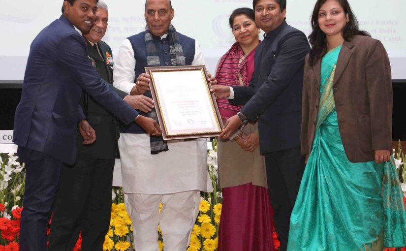 रक्षा मंत्री राजनाथ सिंह ने रक्षा संपदा प्रबंधन में उत्कृटता के लिए दिए पुरस्कार