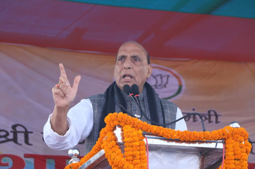 Raksha Mantri Shri Rajnath Singh addressing Public Meeting at Haridanga high school, Pakur, Jharkhand