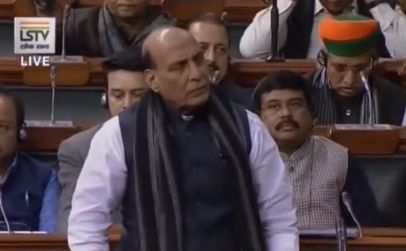 Raksha Mantri Shri Rajnath Singh statement on Rahul Gandhi's controversial statement on rape on 13 December