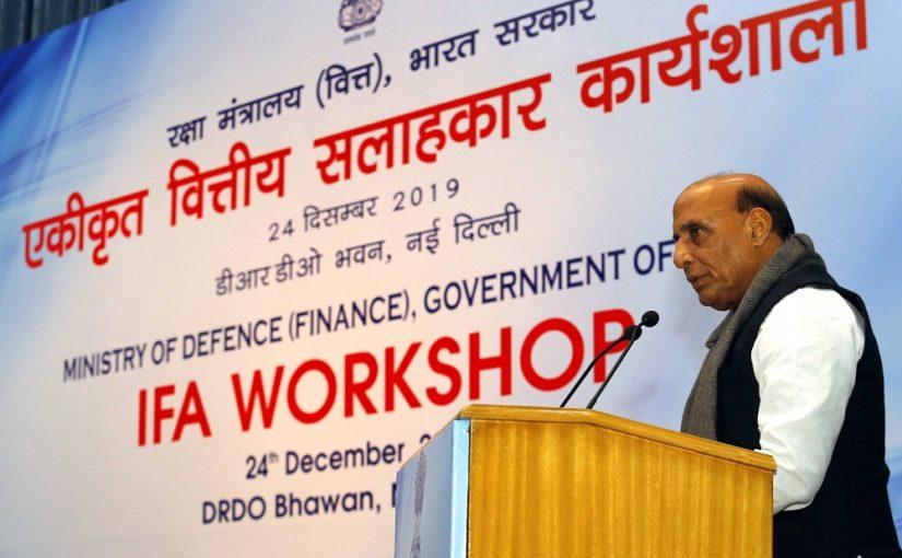 एकीकृत वित्त किसी भी मंत्रालय की नीवं होती है- राजनाथ सिंह