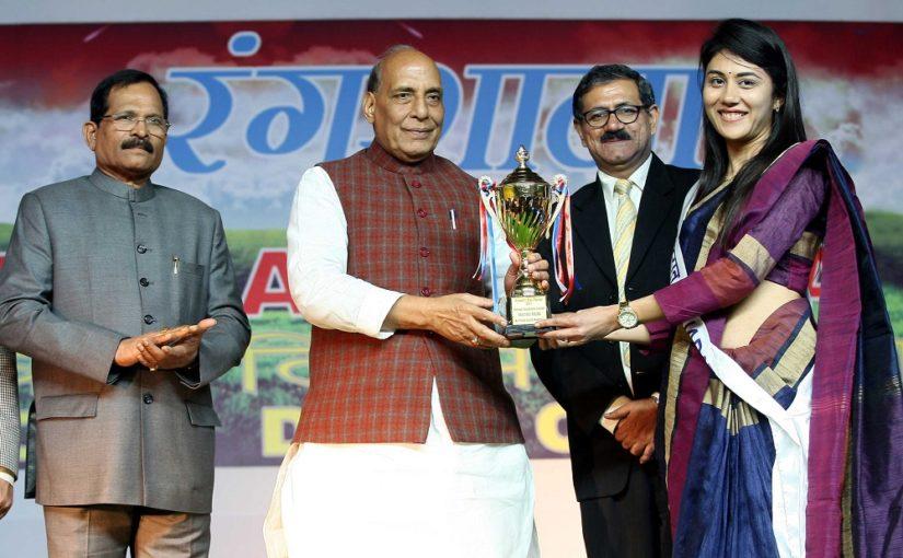 रक्षा मंत्री श्री राजनाथ सिंह ने गणतंत्र दिवस 2020 से जुड़े पुरस्कार दिए