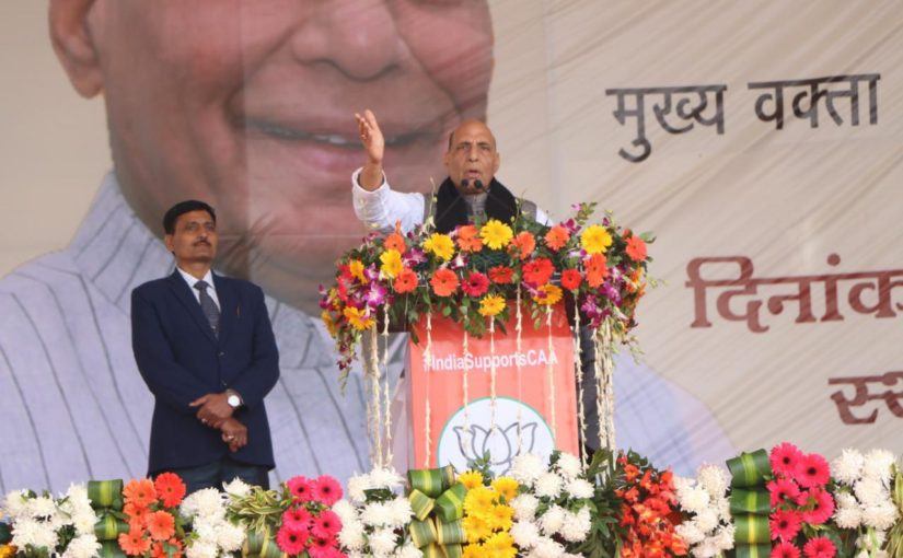 RM Shri Rajnath Singh addresses public meeting under Jan Jagran Abhiyan on CAA-2019 in Meerut U.P