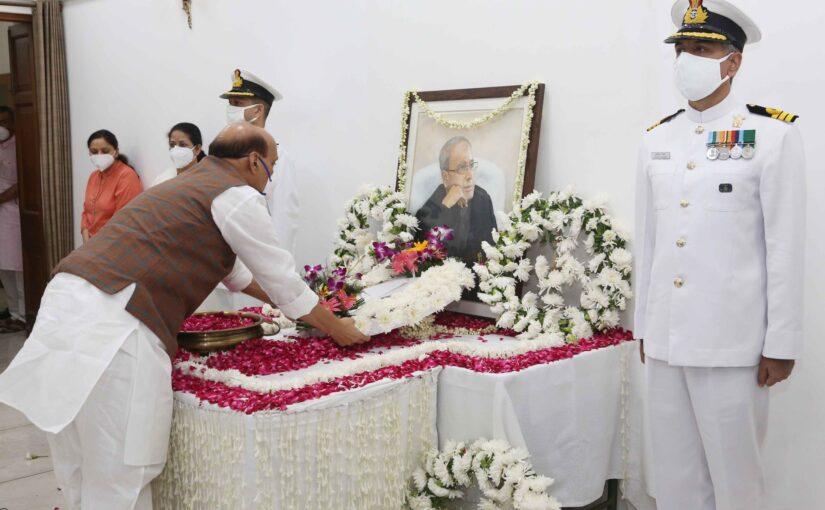 Raksha Mantri Shri Rajnath Singh Condoles demise of Former President Shri Pranab Mukherjee