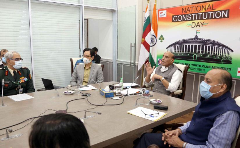 रक्षा मंत्री राजनाथ सिंह ने एनसीसी के एक महीने के संविधान दिवस युवा क्लब अभियान का शुभारंभ किया