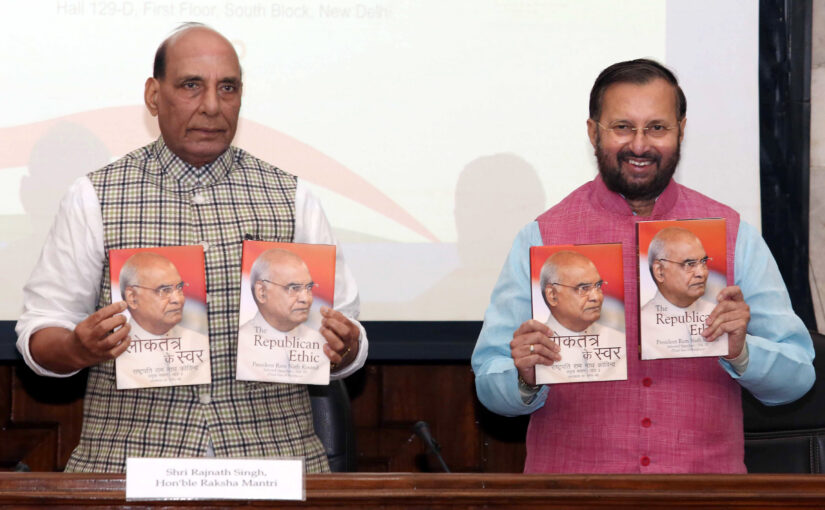 Raksha Mantri Shri Rajnath Singh Releases selected speeches of President Shri Ram Nath Kovind – 'लोकतन्त्र के स्वर' and 'The Republican Ethic'